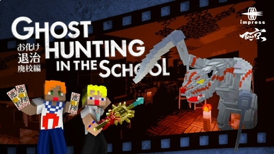 Ghost Hunting in the School on the Minecraft Marketplace by Impress