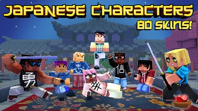 Japanese Characters on the Minecraft Marketplace by Lifeboat