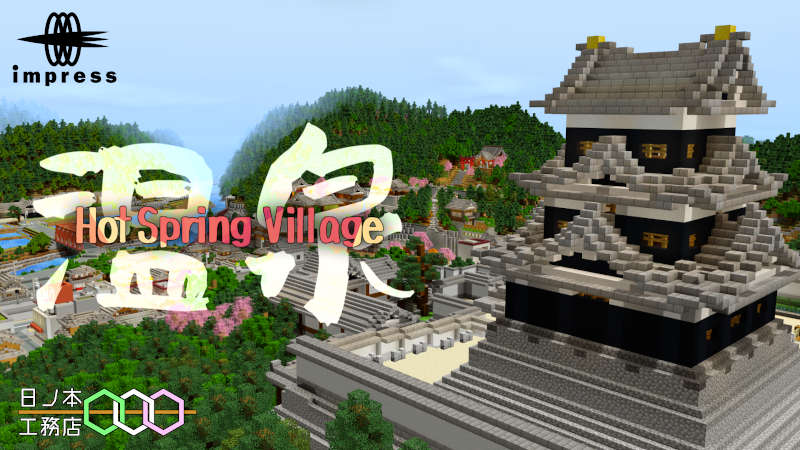 Hot Spring Village on the Minecraft Marketplace by Impress