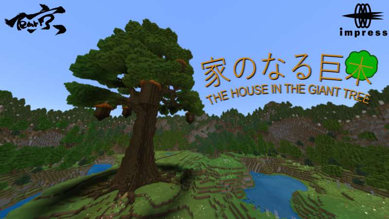 The House In The Giant Tree In Minecraft Marketplace Minecraft