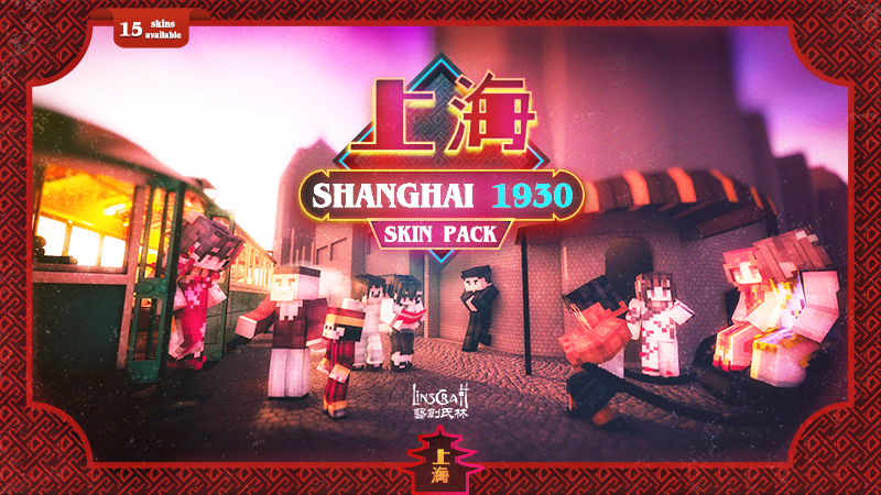 Shanghai 1930 on the Minecraft Marketplace by LinsCraft