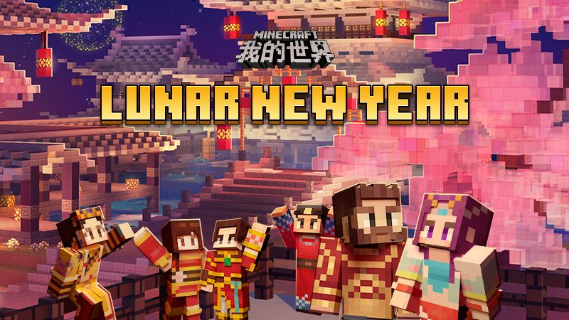 Lunar New Year Skin Pack on the Minecraft Marketplace by NetEase
