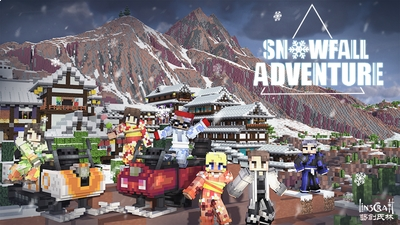 Snowfall Adventure on the Minecraft Marketplace by LinsCraft